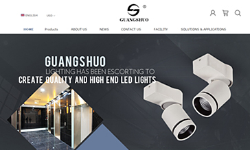Guangshuo Lighting Co.,Ltd
